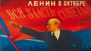 Ленин в Октябре 1937 (Фильм Ленин в октябре смотреть онлайн) 1 часть