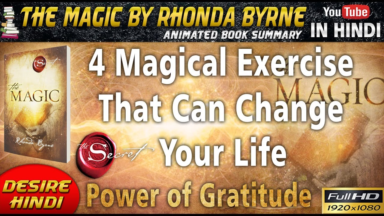 Magic pdf the in hindi rhonda byrne by