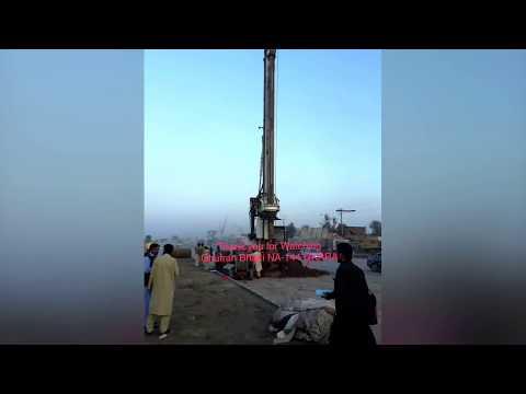 22.11. Peshawar BRT updates NEW