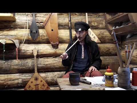 Калюка - духовой музыкальный инструмент (исп. Евгений Ербенев)