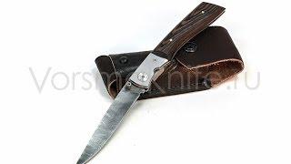 Ножи складные   Ласка Дамаск, Ножи Ворсма(Нужен хороший складной нож? Они для Вас здесь http://vorsmaknife.ru/category/skladnye-nozhi/ Ссылка на видео: https://www.youtube.com/watch?v=WE..., 2014-07-02T17:12:50.000Z)