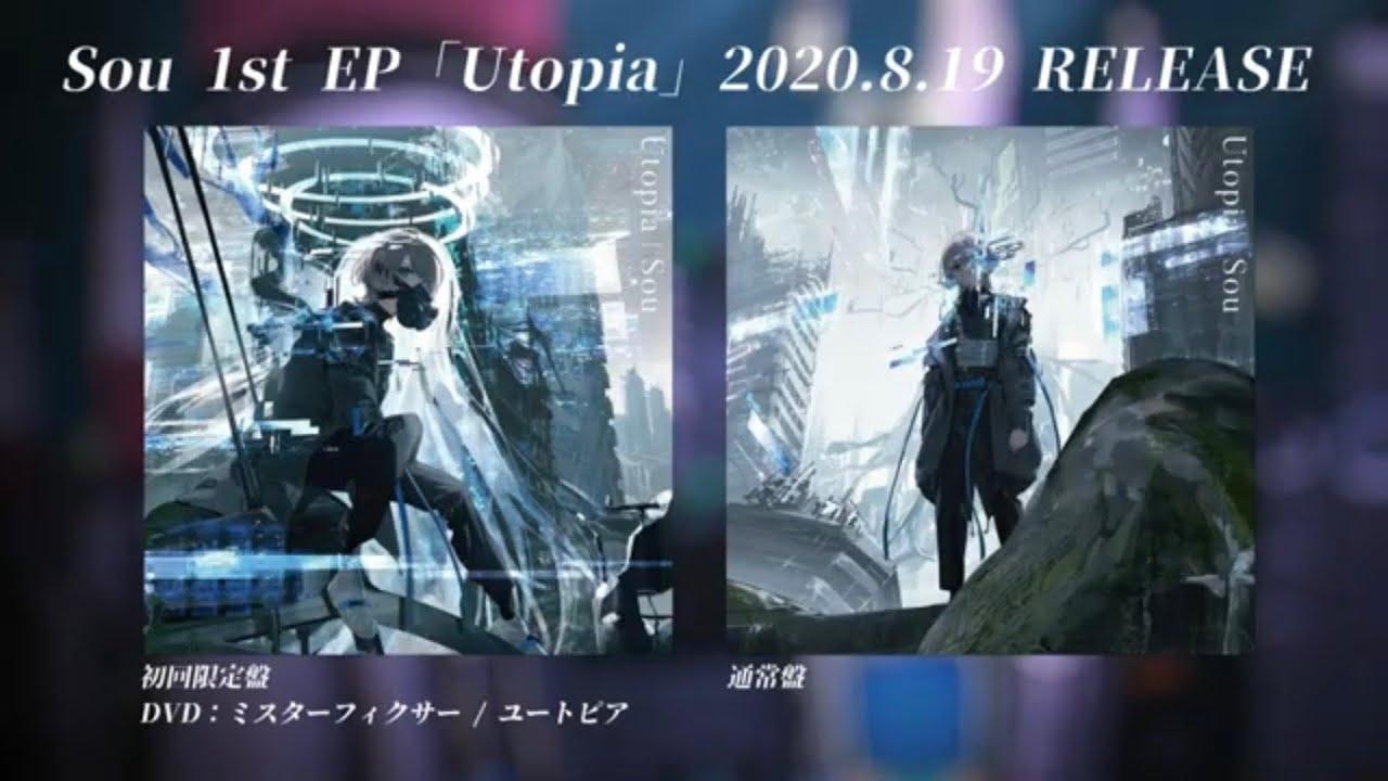 【2020.8.19 Release】Sou 1st EP「Utopia」-XFD-