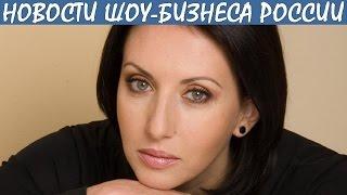 Алика Смехова рассказала о страшной трагедии с сыном. Новости шоу-бизнеса России.
