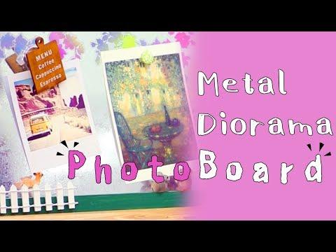 DIY: Metal Diorama Photo Board*お部屋にメルヘンを飾ろう♡ジオラマ風メタリックボード
