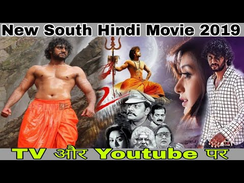 Huccha 2 New South Hindi Dubbed Movie|| TV Premiere