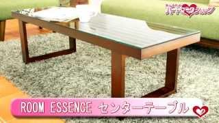 ROOM ESSENCE センターテーブル (ナチュラル)