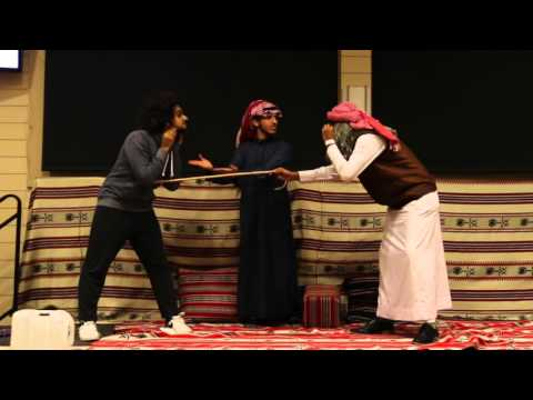 Celebration of Saudi Arabian culture at Gallaudet University