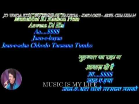 Jo Wada Kiya Wo Nibhana Padega  Karaoke With Female Voice