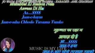 Jo Wada Kiya Wo Nibhana Padega Karaoke with female voice