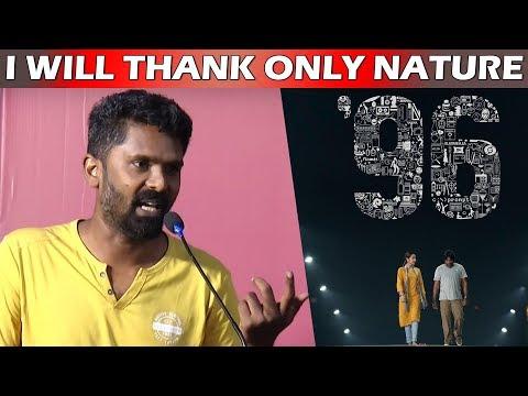 96 Director Prem Kumar Emotional Speech   96 Thanks Meet   Vijay Sethupathi   Trisha
