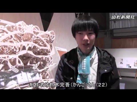 The writing clock Japan