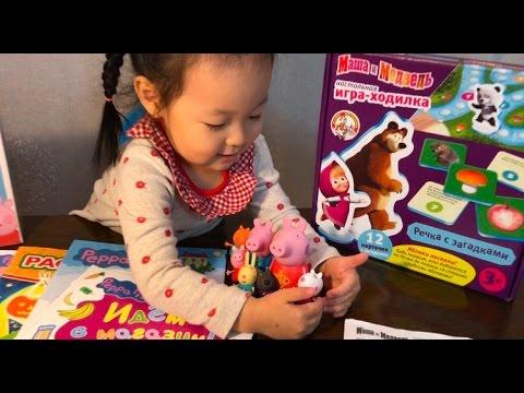 Набор Свинка Пеппа, игра-ходилка Маша и Медведь, книжки и раскраски в посылке из Росcии