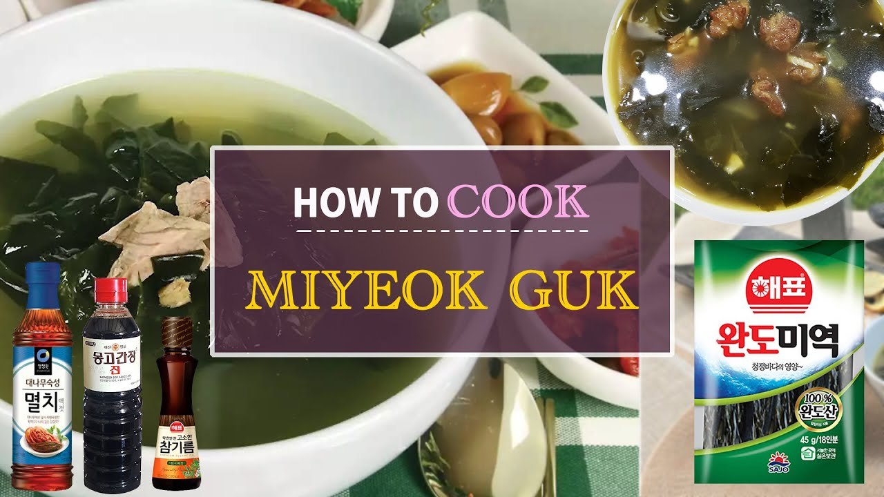 How to cook MIYEOK GUK / SEAWEED SOUP - KOREAN FOOD