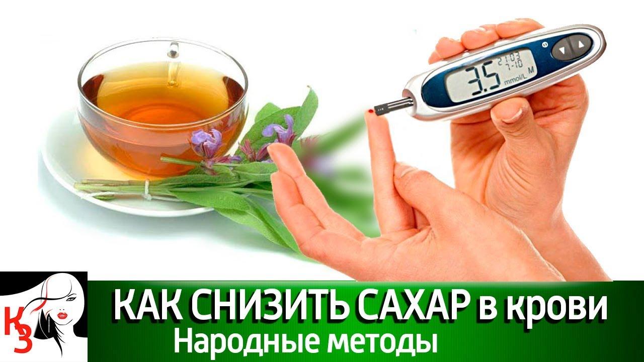 Как снизить сахар в крови в домашних условиях 83