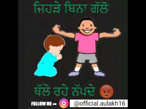 Raha maria ah cha khada roda ban ka