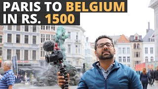 Paris to Belgium in Rs. 1500 - Belgium budget trip begins-  Brussels, Antwerpen, Ghent and Bruges