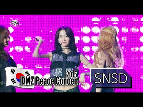 Girls' Generation - Party, 소녀시대 - 파티, 2015 DMZ Peace Concert1 20150814