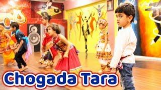 Chogada Tara Song | AJ Dance Child Artist Dance | Bollywood Song