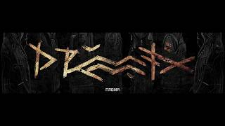 DRUMMAT X   Племя Instrumental
