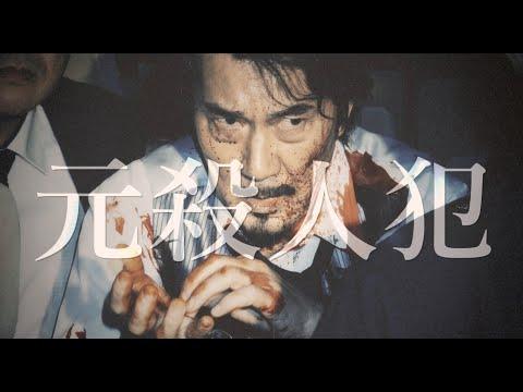 【最新版】演技が上手な男性俳優ランキング!演技力No.1といえば?