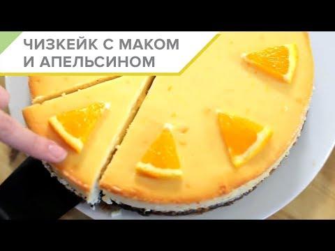 Как сделать удивительный цветок из апельсина которым можно будет украшать различные блюда