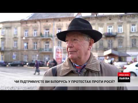 НТА - Незалежне телевізійне агентство: Опитування: Чи підтримуєте ви Білорусь у протестах проти Росії?