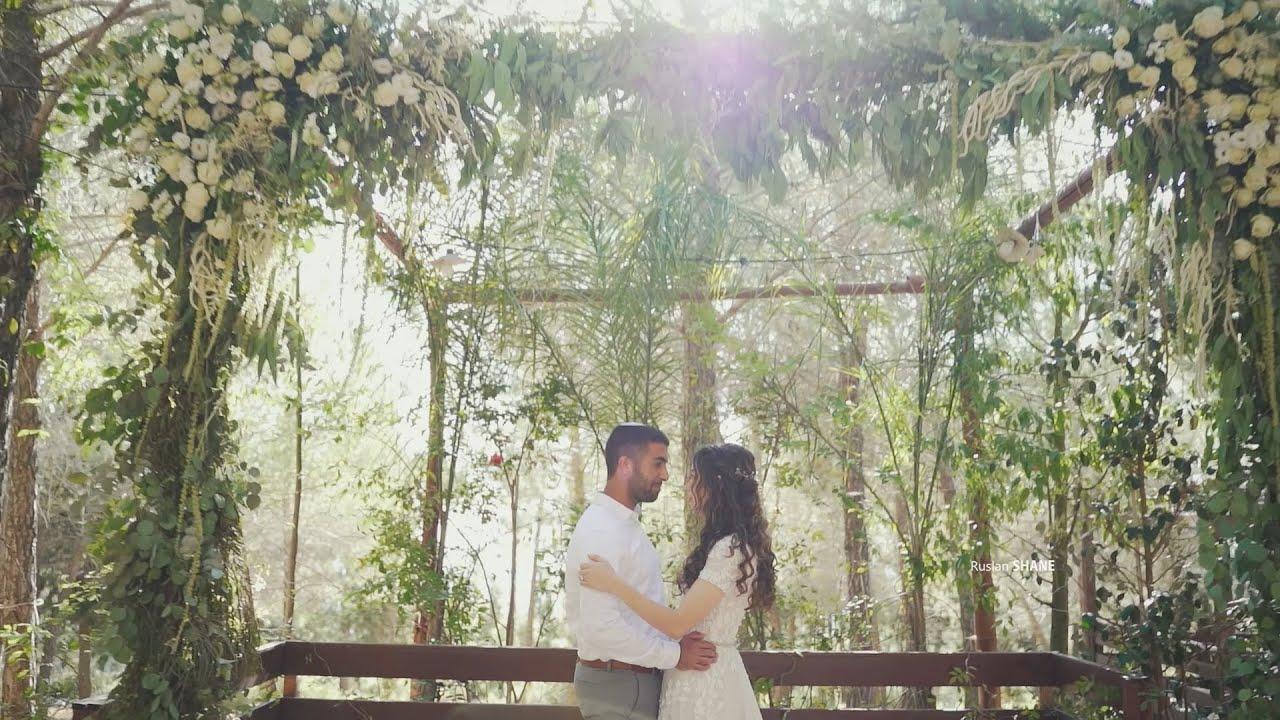 Rachel & Avraham wedding day | קליפ חתונה