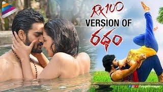 RX 100 Version of Ratham   Karthikeya   2018 Latest Telugu Movie Trailers   Telugu FilmNagar