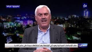 الإعدامات الميدانية.. سياسة ممنهجة للاحتلال - (21-9-2019)