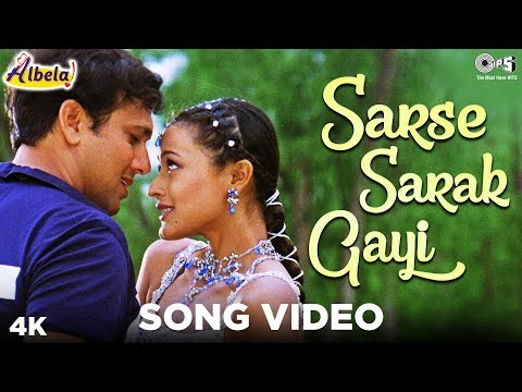 Sarse Sarak Gayi Song Video- Albela | Govinda & Namrata Shirodkar | Alka Yagnik & Babul Supriyo