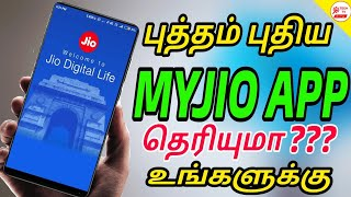 my jio application new how to use in Tamil || for Tamil || TECH TV TAMIL