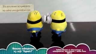 видео обзор игрушки: Говорящий Миньон повторюшка