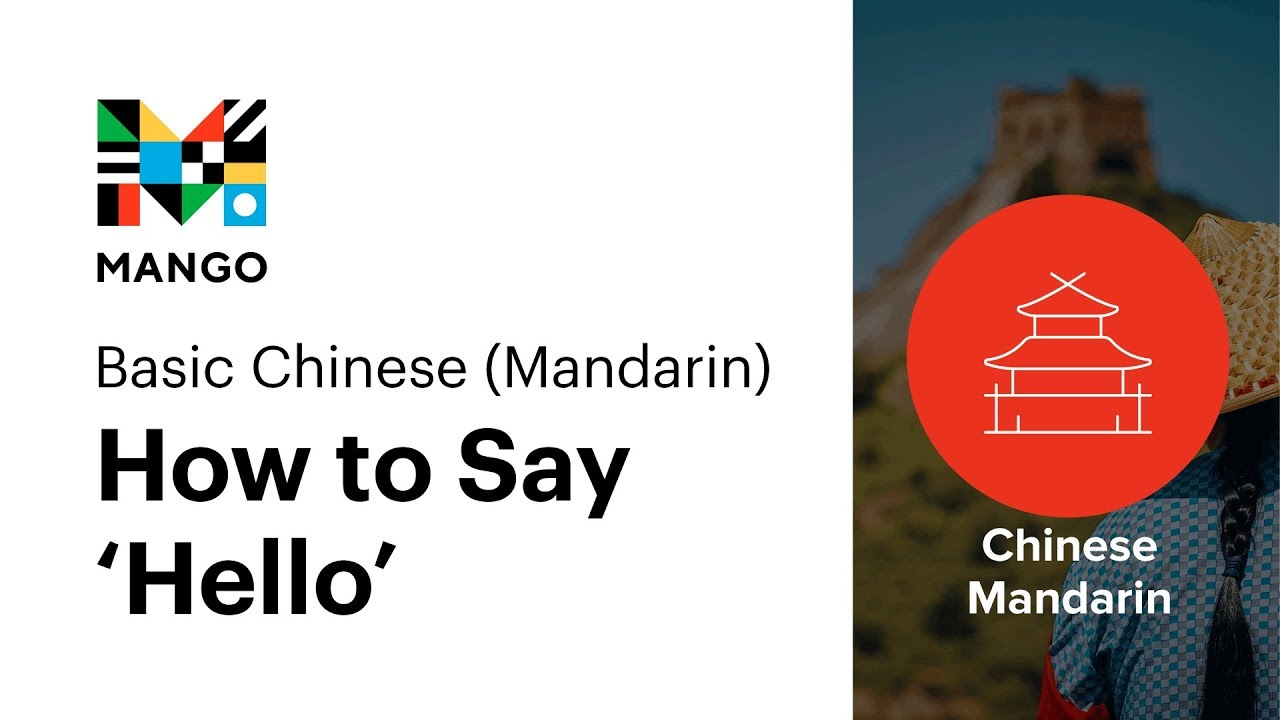 How to say hello basic chinese mandarin phrases youtube how to say hello basic chinese mandarin phrases m4hsunfo