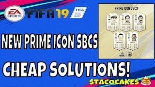 FIFA 19 NEW PRIME ICONS SBC CHEAP SOLUTIONS - REWARDS YAHSIN, HIERRO, GATTUSO, OVERMARS OR OKOCHA