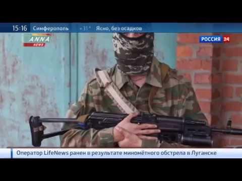 Славянск. Хроника войны.