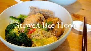 Rice Cooker Recipe: Stewed Bee Hoon with Chicken and Mushroom
