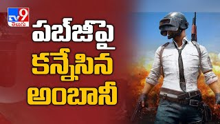 PUBG corp, Reliance Jio in talks to bring back PUBG mobile to India, claims report - TV9