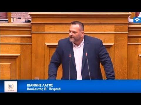 Γ. Λαγός: Να πάρει ο Ελληνικός Λαός την κατάσταση στα χέρια του!