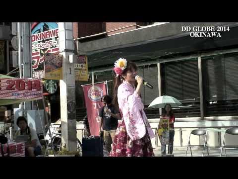 DD GLOBE 2014 OKINAWA (那覇国際通り沖映通り交差点) No9
