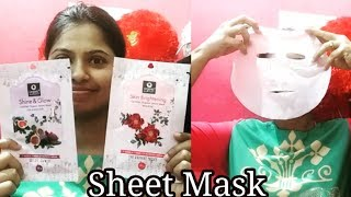 How To Use Sheet Mask | Organic Harvest Sheet Mask For Bright Glowing Shiny Skin