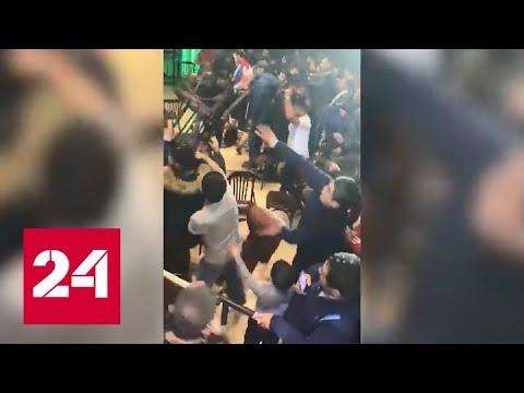 На московском турнире MMA произошла массовая потасовка, и украли телефон - Россия 24