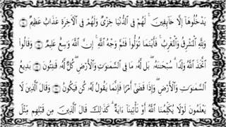 Download Video AL QUR'AN 30 JUZ Part 1 MP3 3GP MP4