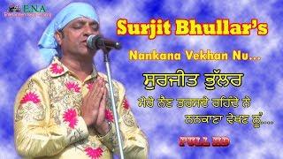 Surjit Bhullar's Live in Full HD / Nankana Vekhan Nu