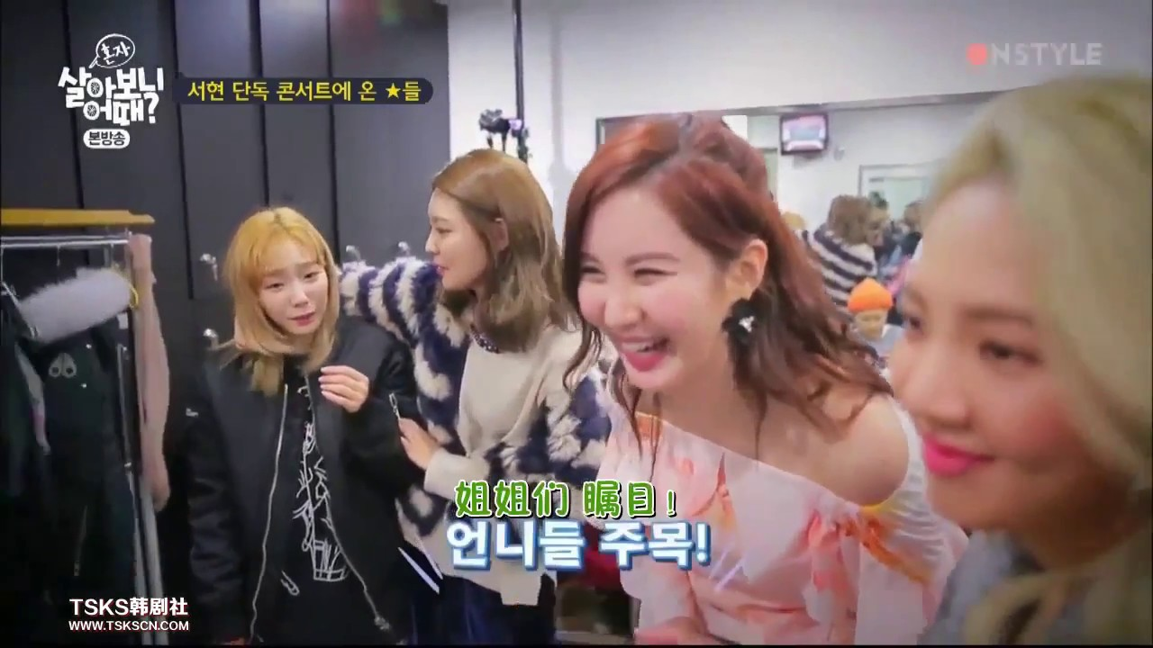 170309 Seohyun Home concert & SNSD EP4