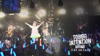 2014年7月23日にNew Single「TOUGH INTENTION」を発売したKOTOKO。 先日...