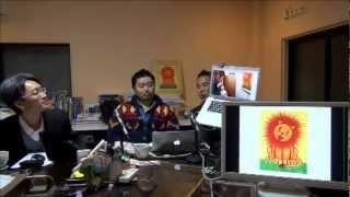 価値組ニンゲン第2回 徳治昭さん 2012年12月4日
