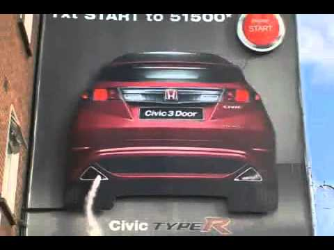 Honda Interactive Billboard using SMS