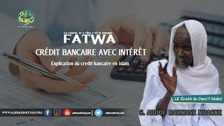 Prêt bancaire : Explication du credit bancaire en islam (S. Abdou Rahmane MBACKE)