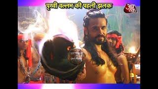 Ashish Sharma is back as Prithvi Vallabh