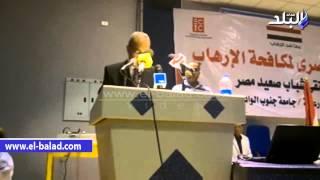 بالفيديو والصور.. جامعة جنوب الوادي تنظم مؤتمر 'معا ضد الإرهاب'.. واقتراح بإنشاء محكمة جنائية إقليمية للدول العربية